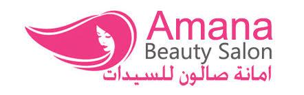 amana salon logo