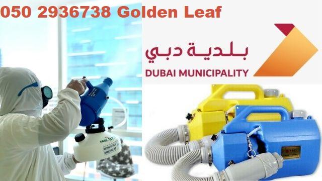 GOLDEN LEAF DM-approved-sanitizer