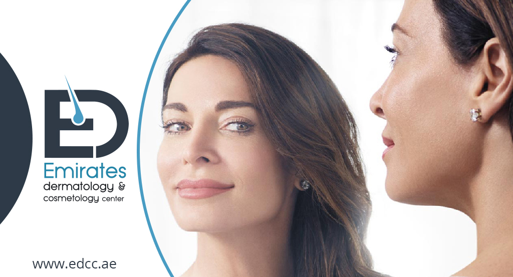 double-chin-reduction-in-uae
